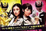 Girls in Trouble Episode Zero