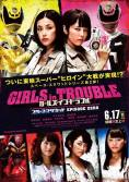 Girls in Trouble Episode Zero full