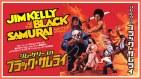 Black Samuari (1977)