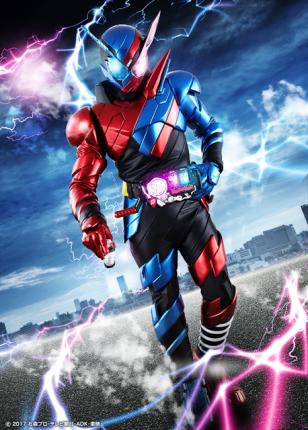 Kamen Rider Build