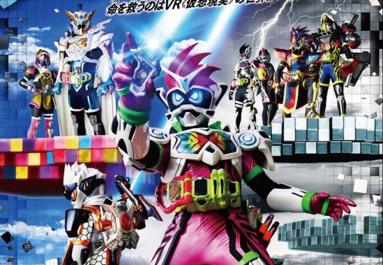 Kamen Rider EX-AID The Movie True Ending
