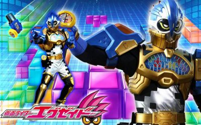 Kamen Rider Para-DX