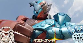 Kamen Rider Build Henshin Course