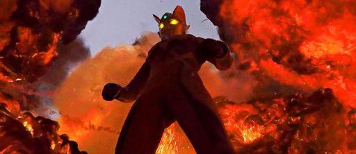 Ultraman Zero VR