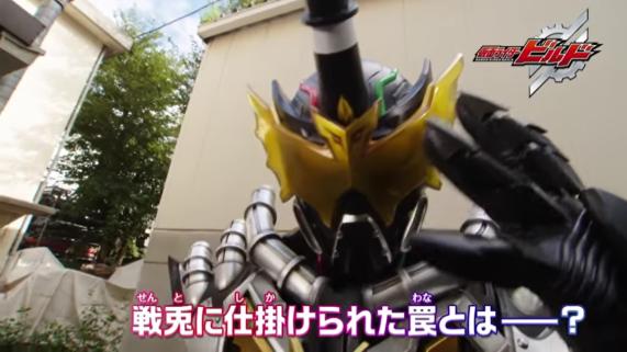 Kamen Rider Build Ep9