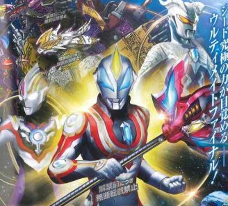 Ultraman Geed The Movie