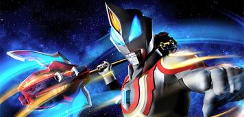 Ultraman Geed The Movie Tsunaguze Negai