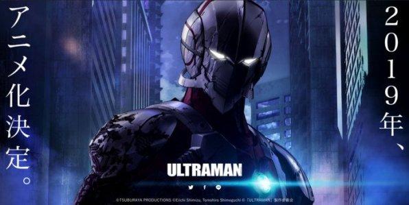 ultraman anime