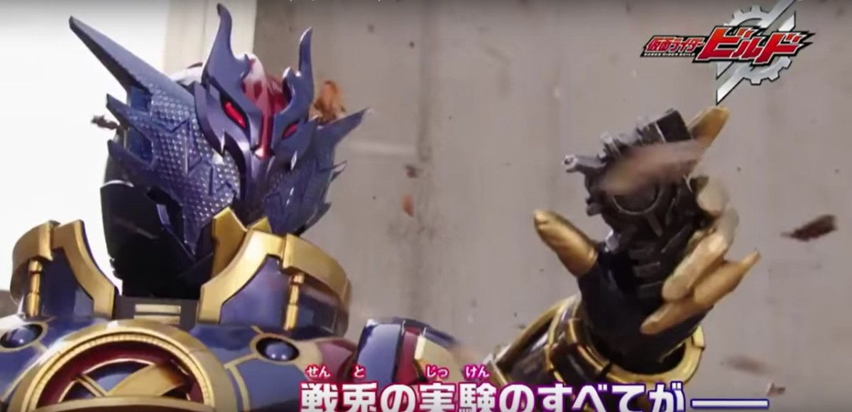 Promo- Kamen Rider Build- Ep. 36: Evolt Hunts the Planet