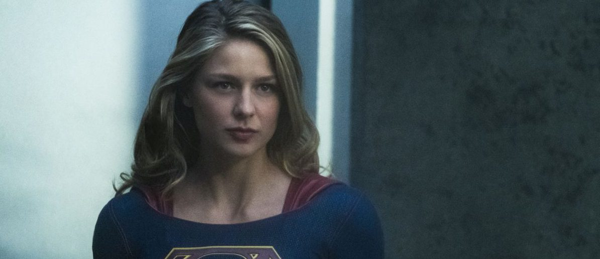 Supergirl – CULT FACTION