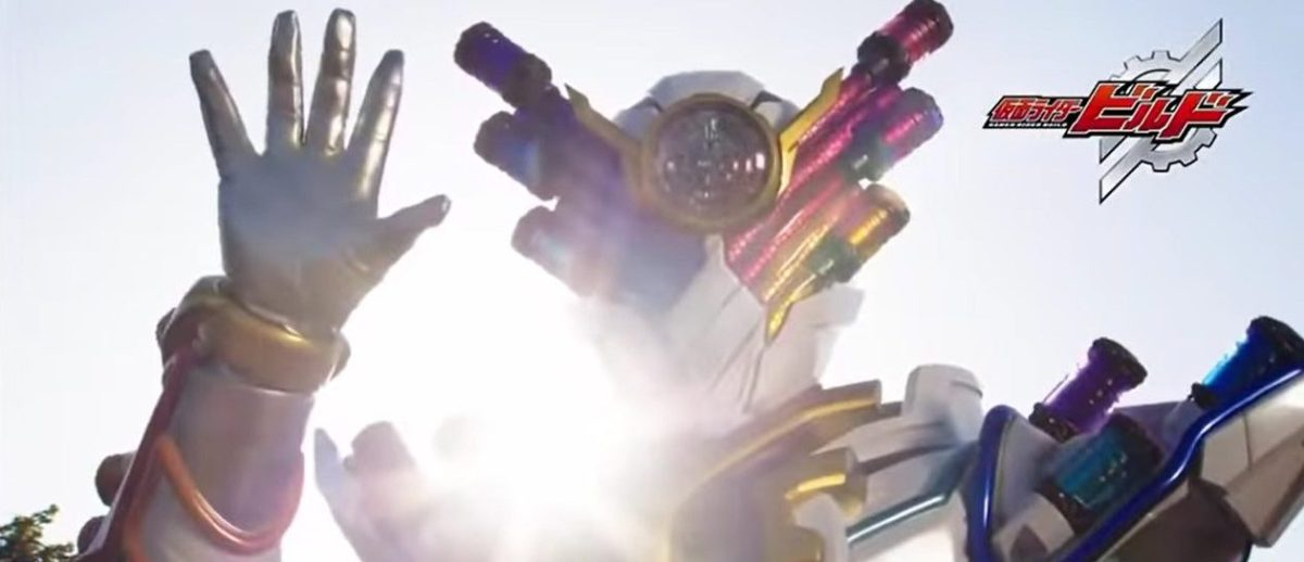 Promo- Kamen Rider Build Ep. 40: Revolution of the End