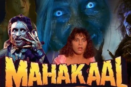 Mahakaal (1993)