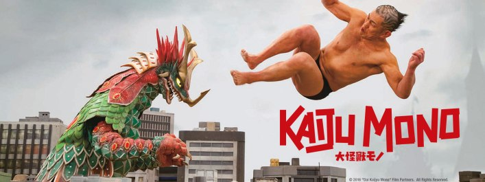Kaiju Mono