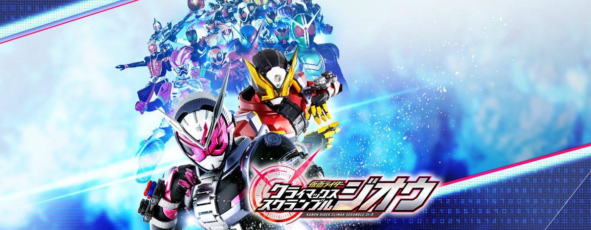 Kamen Rider Drive – CULT FACTION