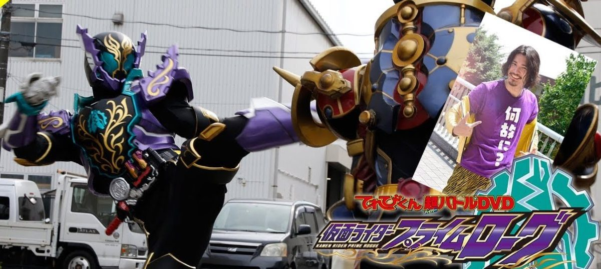 Kamen Rider Prime Rogue Hyper Battle DVD announced