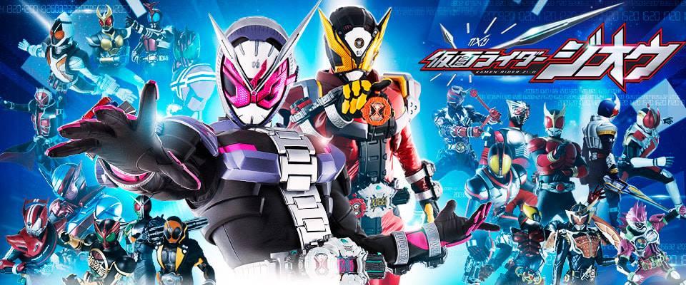Kamen Rider Zi O Cult Faction