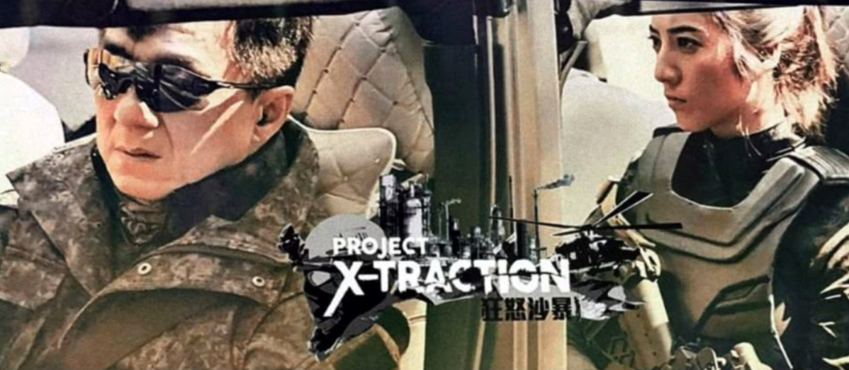 First image revelaed for John Cena and Jackie Chan's Project X-Traction