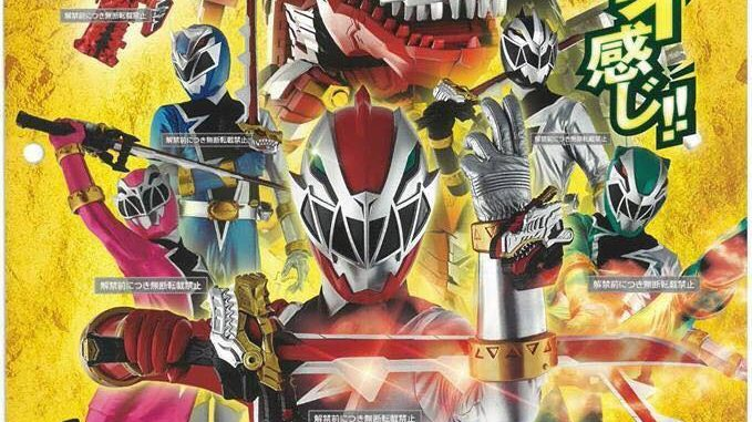 Kishiryu Sentai Ryuusouger poster gives us our first look at