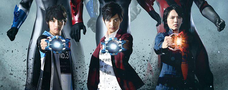 Ultraman Rb Movie Full