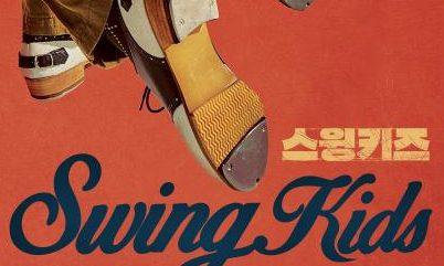 SwingKids