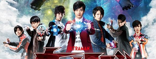 Ultraman Rb Movie Full