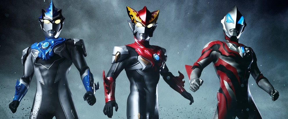 Ultraman R/B The Movie- Select! The Crystal of Bonds – CULT