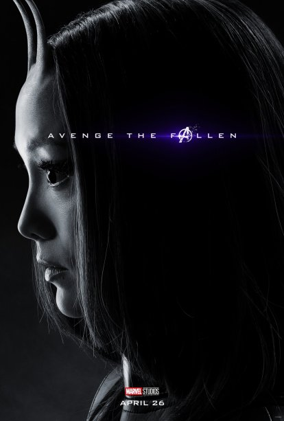 Avenge The Fallen - Mantis