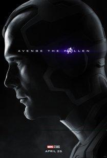 Avenge The Fallen - The Vision