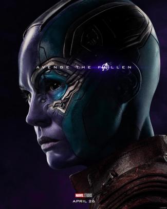 Avenge The Fallen - Nebula