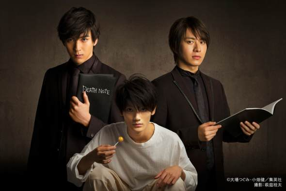 Death Note The Musical (1)