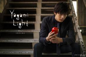 Death Note The Musical (3)